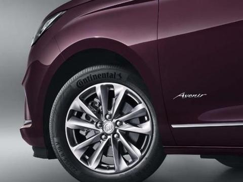 豪华商务车型的见证 新款别克GL8 Avenir配置曝光