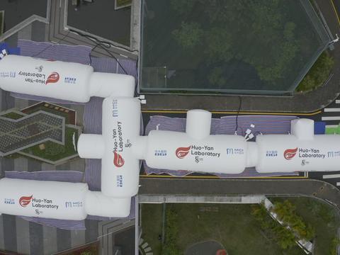 低能耗、易运输 火眼实验室(气膜版)深圳揭幕