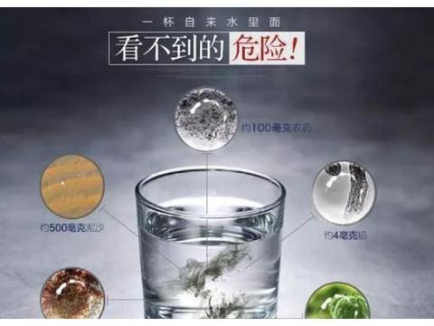 告别污染水!新发明的家用净水器,七层过滤,自来水直接变饮用水