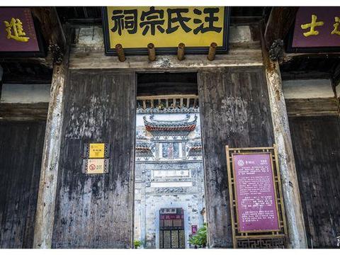 宏村唯一的祠堂,建筑精美,历史悠久,为何里面会供奉一位女子?