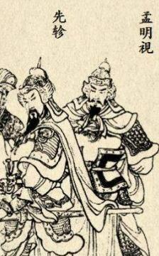 崤山之战,秦穆公的倔强让秦国遭到了史上最惨的失败