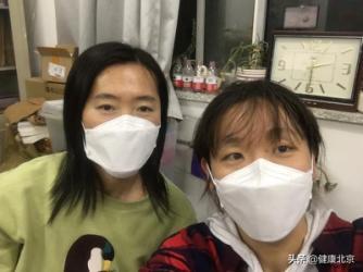 零点时刻——记北京市疾控中心新冠肺炎防控专班疫情报告组