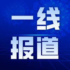 漳州核电1号机钢衬里模块首吊成功