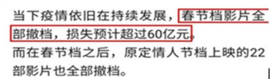 再遇波折!奥斯卡影帝患肺炎后新片退档,徐峥却凭《囧妈》赚6亿
