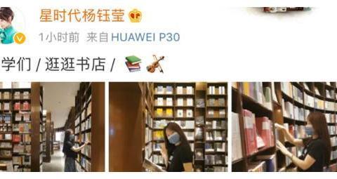 48岁杨钰莹晒近照,逛图书馆文艺气息满满,状态年轻,气质超好