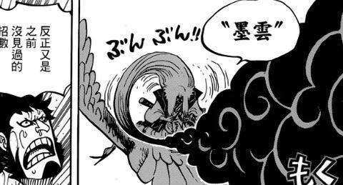 海贼王:桃之助被带走,赤鞘九侠表现却很淡定,锦卫门说没事情