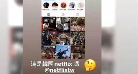 周杰伦怒怼Netflix不宣传《周游记》,浙江卫视撤档周杰伦却沉默
