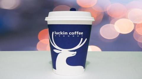 瑞幸咖啡:一场彻头彻尾的资本骗局