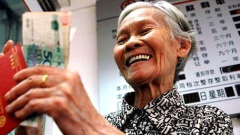 养老金上涨信息推迟,2020年会上涨吗?涨幅多大