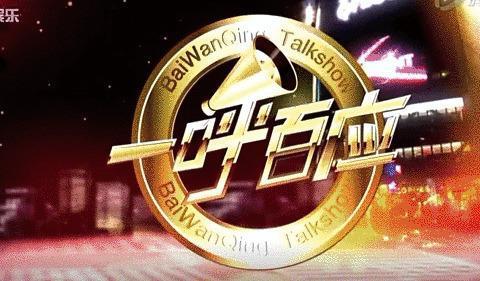 柏万青曾是上海最红阿姨,光速离开电视台,验证老公预言