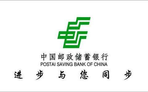 邮储银行乌市米东区支行发放首笔个体工商户小额信贷