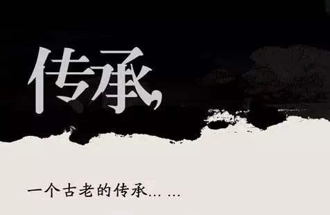 平利:公布县级非物质文化遗产项目传承人