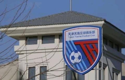 记者表示万通给天津天海一年3.5亿元预算,球迷说这投入不能保级