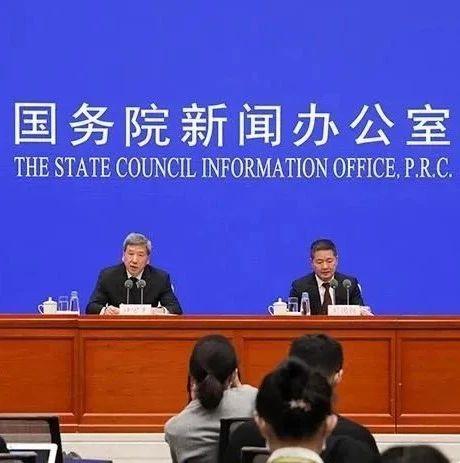【992 | 权威】国际金融危机要来?中国经济扛得住吗?官方表态