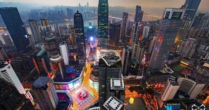 建设内陆国际金融中心上升为国家战略,重庆如何破题?