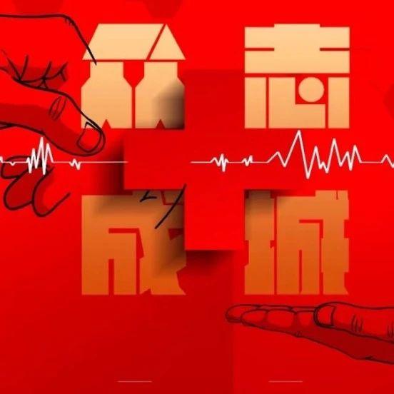 同舟共济战疫情·我们在行动丨波士集团第一时间响应北京市的防疫工作,集团各店积极加强新型冠状病毒感染肺炎的防控防疫工作