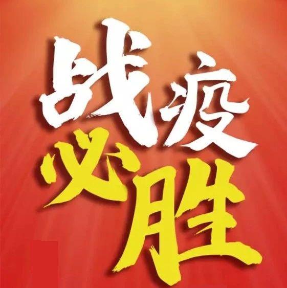 【关注】一旦有情况 我立刻往里冲——天津市海河医院感染科主任医师、应急医疗队队长 白大鹏