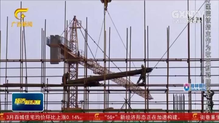 权威发布!柳州楼市新政被叫停,从印发到取消,不到五天时间