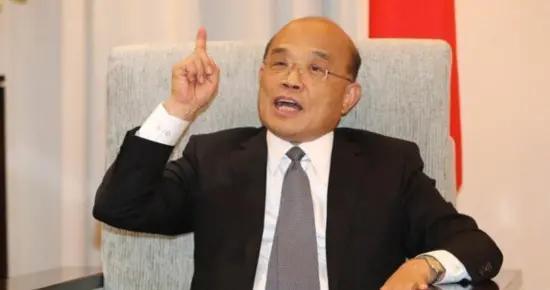 """台媒:苏贞昌是两岸关系的""""麻烦制造者"""""""