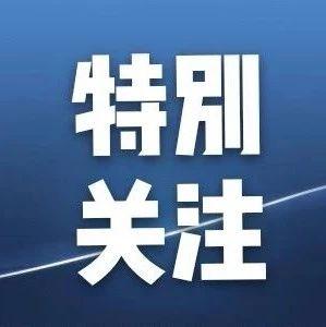 注意!贵阳市新增27处多功能电子警察