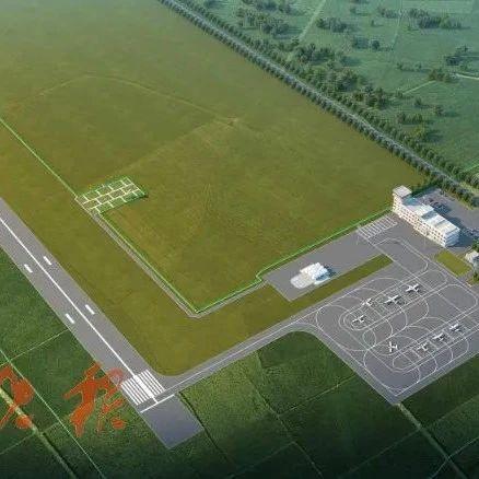 哈尔滨又添一座机场!6月开工,明年投用!