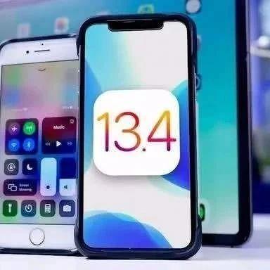 iOS 13.4你不知道的小妙招 iCloud云盘还能随时共享