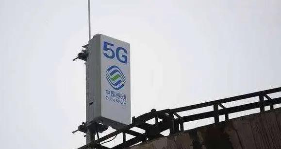面对疫情 中国移动撑起中国好网络