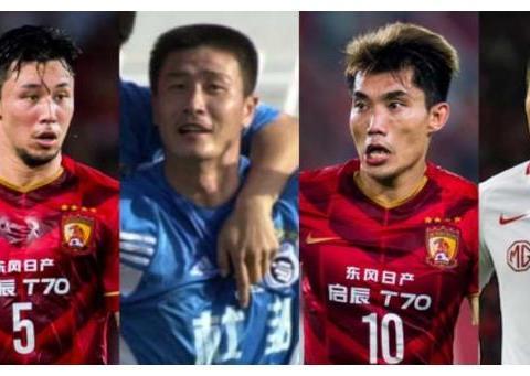 郑智领衔恒大三将入选亚冠五大中超传奇,武磊入选引争议