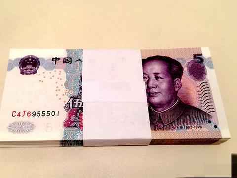 银行取出的5元纸币中,发现特殊品种,专家:单张价值165元!
