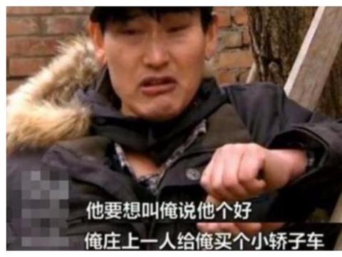 蒋大为道歉大衣哥为谣言,身为农民的他,就不能唱歌了?