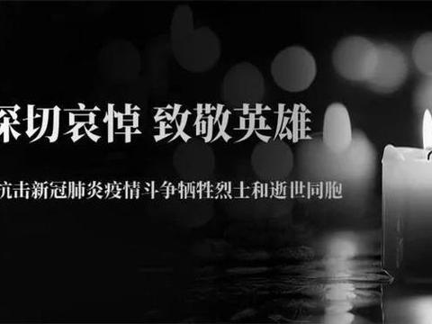 丹心显大爱 忠勇铸英魂|中华女子学院向烈士致敬、为逝者哀悼