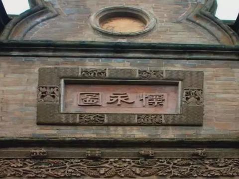 中国风石雕让你发现不一样的美