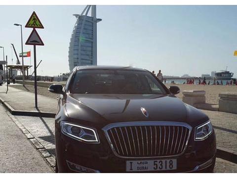 又一台红旗在迪拜挂牌上路!土豪排队围观,网友:真给国产车争气