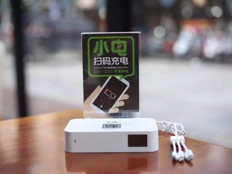 苏宁金融入股共享充电宝企业小电科技