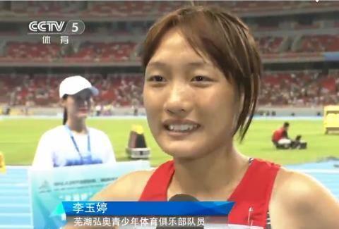 中国田径又迎天才少女!17岁狂揽短跑四金 和谢震业一样签约阿迪