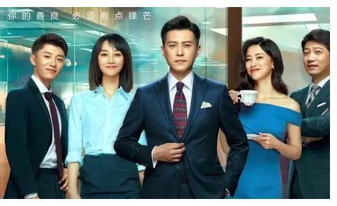 靳东新剧收视率飙升!他到底有多赚?开18家公司,一度年赚8500万