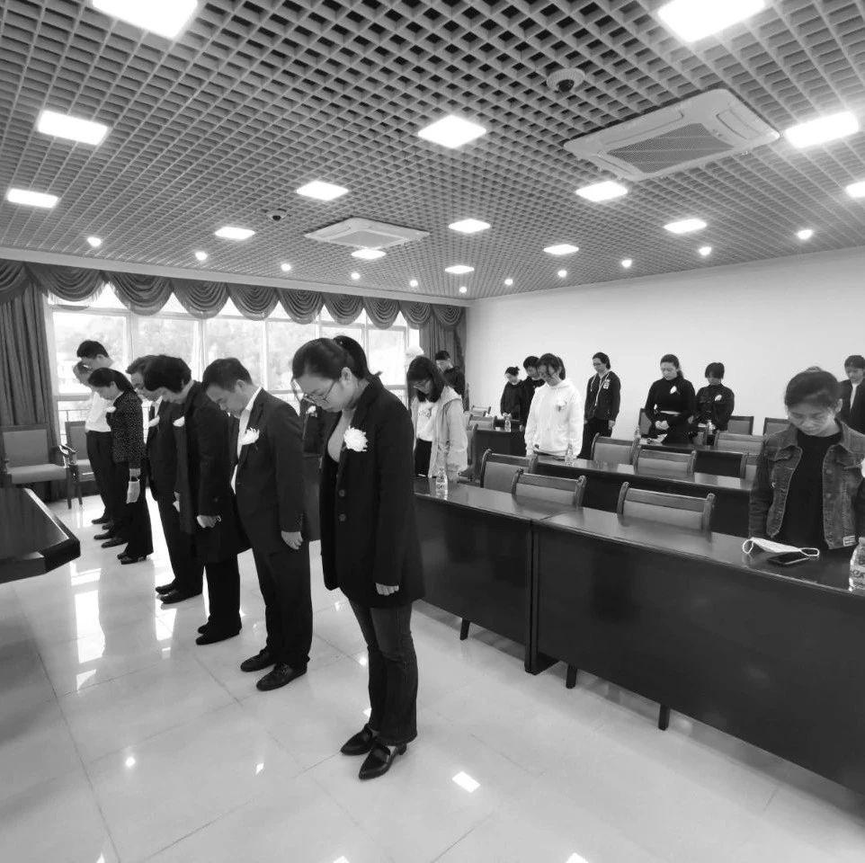 惠州学院开展清明线上祭奠活动