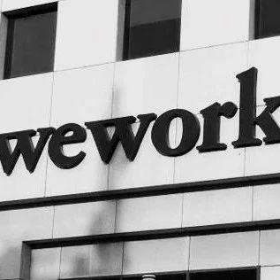 """""""割肉""""!孙正义放弃收购WeWork,尽管他已经投了100亿美元"""