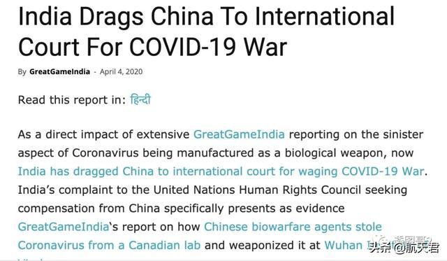 印度向国际法庭起诉中国!疫情黑洞下求助无门,印度要剑走偏锋