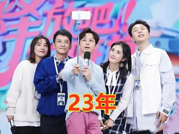 """中国""""最长寿""""的4大综艺,快本排第二,而它已经播出30年了!"""