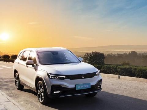 天美首款中型SUV定名ET5,定位于纯电中型SUV