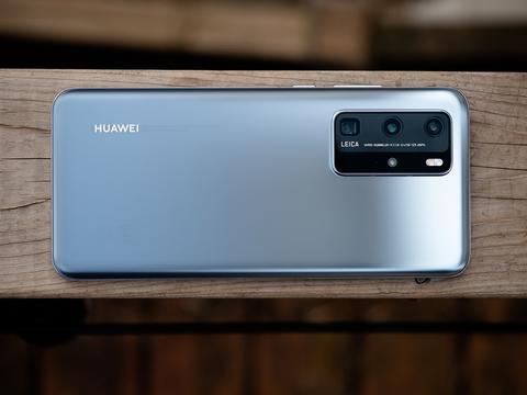 华为全新旗舰将于4月23日发布,首发新5G处理器麒麟985