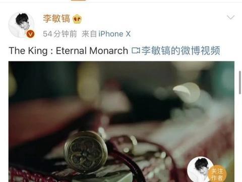 李敏镐4月4日禁娱期间连发三条动态宣传新剧,欧巴该不该入乡随俗