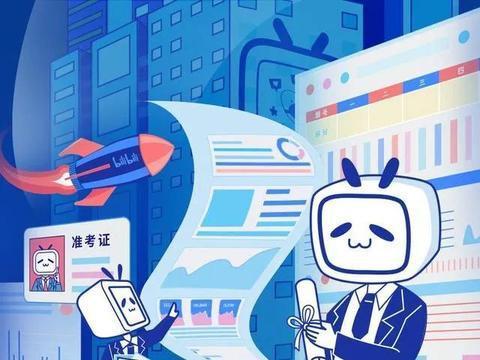 B站最新股权曝光:腾讯持股13%为二股东 阿里持股7%