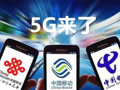 运营商三分天下的局面要改变了?广电再获最佳频谱,5G优势很大