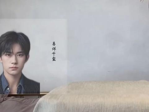 基因有多重要?当王俊凯和千玺的脸重合,效果让全网女生都想嫁