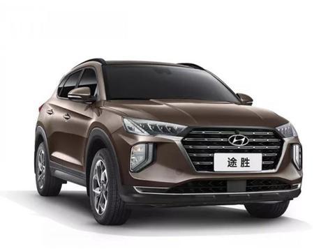 年轻又实惠 北京现代新款途胜上市 新增智享版车型