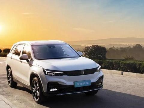 天美汽车入局新能源,首款中型纯电动SUV定名ET5