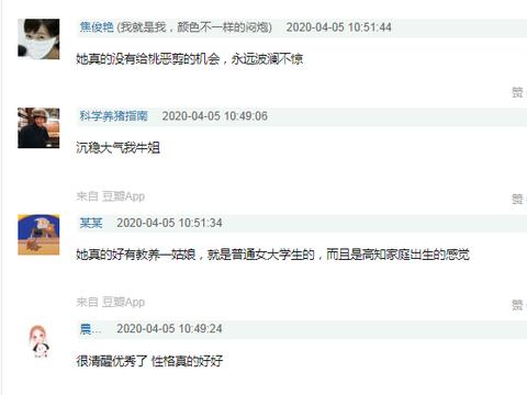 《青你2》:秦牛正威口碑逆袭!被删镜头曝光,感性落泪获好评