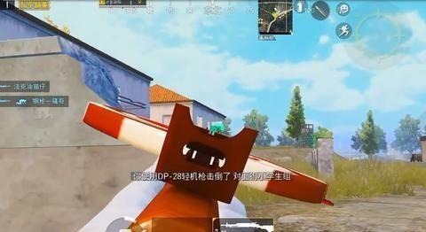 和平精英:不用配件也能稳如满配M4,一把不需要压枪的武器